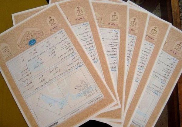 صدور ۹۵ هزار جلد سند روستایی در استان گلستان