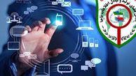 هشدار پلیس فتا در خصوص اپلیکیشن رسیدساز بانکی