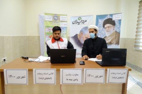 برگزاری کارگاه آموزشی امداد و نجات و کمکهای اولیه در گلستان