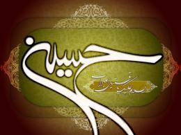 دانلود/سخنرانی استاد رائفی پور_شب میلاد امام حسین(ع)