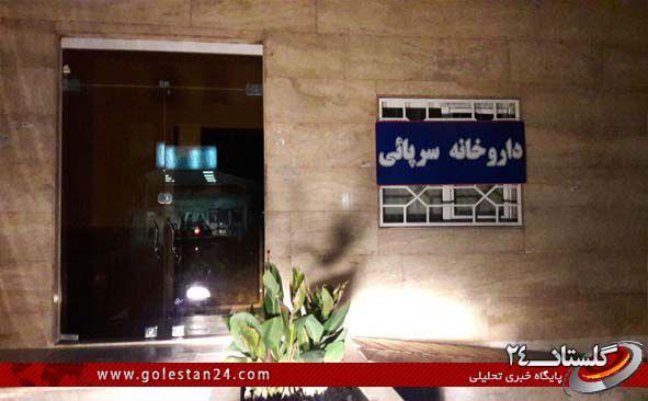 داروخانه بیمارستان فوق تخصص قلب امیرالمومنین (ع) کردکوی شبانه روزی شد