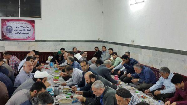 تصاویر / مراسم افطاری به همت دفتر آستان قدس رضوی در شهرستان گرگان