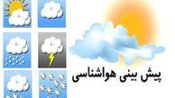 پیش بینی دمای استان گلستان، پنجشنبه بیست و پنجم دی ماه