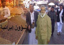 فتوشاپ ناشیانه از حضور سردار سلیمانی در یمن+عکس