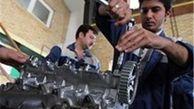 جوانان جویای کار، برای مهارت آموزی به مرکز آموزش فنی و حرفه ای مراجعه کنند