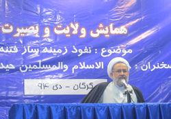 حاشیههای حضور مصلحی وزیر دولت دهم در گرگان