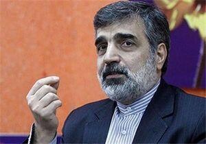 فیلم/ وضعیت سوخت رآکتور تهران
