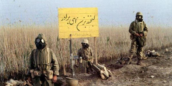 دفاع مقدس مجموعهای از افتخارات ملت ایران در دفاع از اسلام و قرآن است