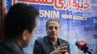 استاندار جدید گلستان تا چهارشنبه هفته جاری معرفی میشود