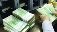 ۳ هزار و ۵۰۵ میلیارد تومان تسهیلات حمایتی در استان گلستان پرداخت شد