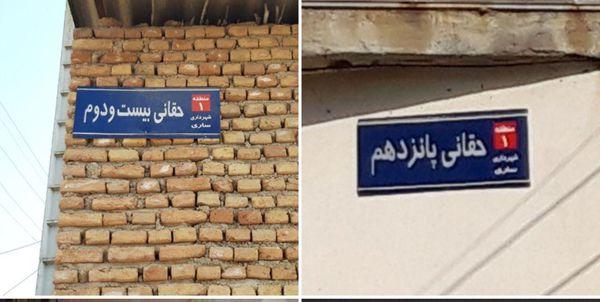 ابتکار عمل شهرداری اردبیل که مورد اتقبال کاربران فضای مجازی قرار گرفت
