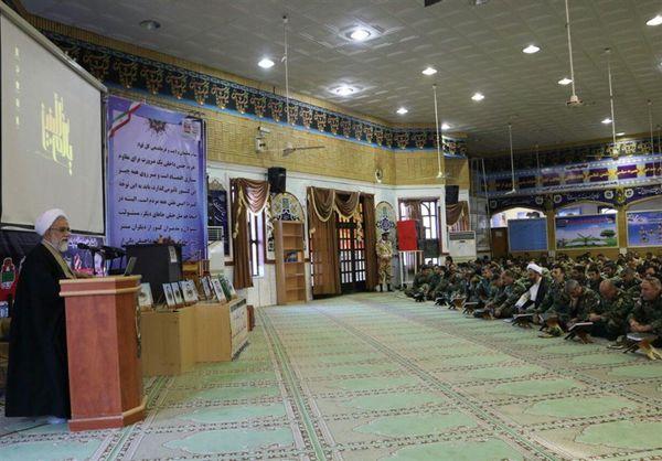 یادواره شهدای تروریستی سیستان و بلوچستان در گرگان برگزار شد
