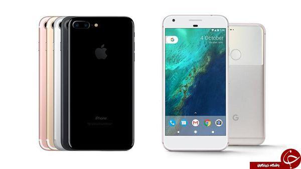 مقایسه گوشی های آیفون 7 و گوگل پیکسل