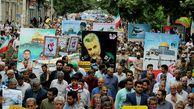 مسیرهای راهپیمایی سراسری روز جهانی قدس در شهرستان گرگان