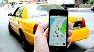 از عواقب لغو سفر در تاکسیهای اینترنتی چه میدانید؟