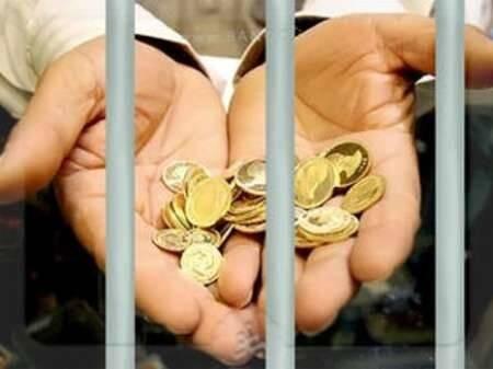 فیلم/ زندان برای مهریه ممنوع میشود