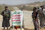 هراس عربستان از ایران و حوثیهای یمن