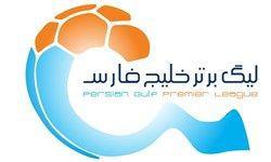 محرومان هفته اخر لیگ برتر فوتبال
