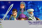 دانلود تیزر انیمیشن «شاهزاده روم»