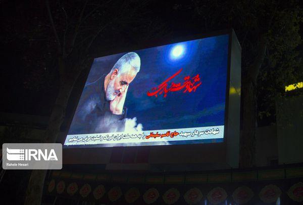 حال هوا شهر گرگان در هفتمین روز شهادت سپهبد قاسم سلیمانی