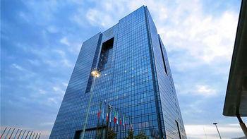 هشدار جدی بانک مرکزی به نهادهای پولی غیرمجاز