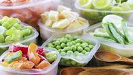 بهترین روش برای فریز کردن مواد غذایی
