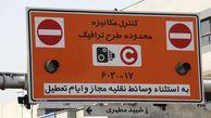 ضرر ۷۰۰میلیاردی مترو در سال/ثبت نام طرح ترافیک در دی و بهمن