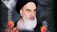 امام خمینی(ره) ملت های آزادی خواه جهان را بیدار کرد