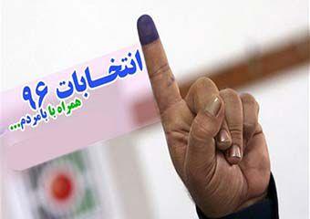 15 نامزد انتخابات شورای شهر گنبدکاووس انصراف دادند + اسامی