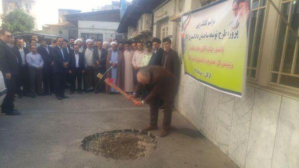 احداث ساختمان های جدید دادگستری های استان