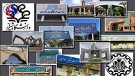 فیلم / نام ۴ دانشگاه از ایران در میان ۱۰۰ دانشگاه برتر آسیا