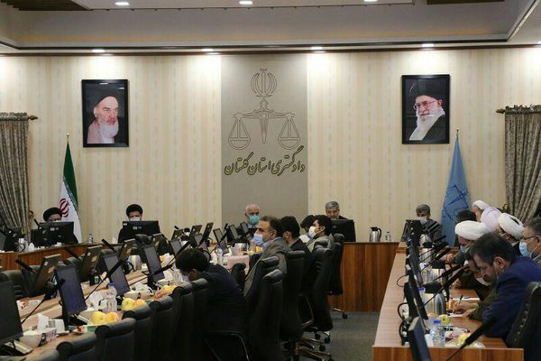 تبیین سند تحول قضایی در گلستان
