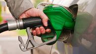 زمان ۶ ماهه برای سهمیه بنزین تمدید می شود؟