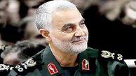 """پست """"لیلا اوتادی"""" برای سرداری که چهره سیاه داعش را از جهان پاک کرد"""