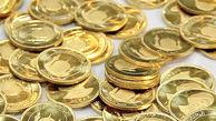 قیمت سکه طرح جدید ۷ میلیون و ۵۷۰ هزار تومان شد