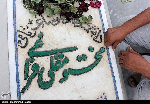 مراسم بزرگداشت محتومقلی فراغی با مشارکت کشور ترکمنستان برگزار شود