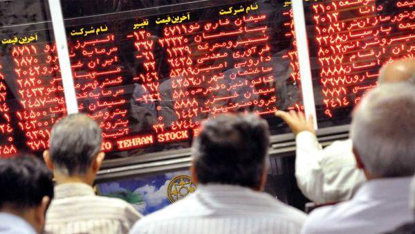 کمک بورس برای تامین مالی طرح معیشتی