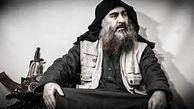 فیلم / ناگفتههایی از زندگی سرکرده گروه تروریستی داعش به روایت باجناق وی
