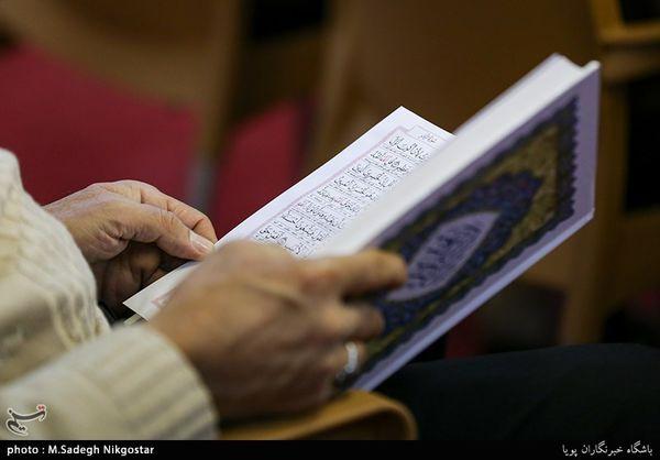 برگزرای کرسیهای تلاوت با حضور قاریان کشوری در گلستان