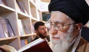 رهبر انقلاب اجازه اهدای کتاب به فرزندانشان را ندادند + عکس