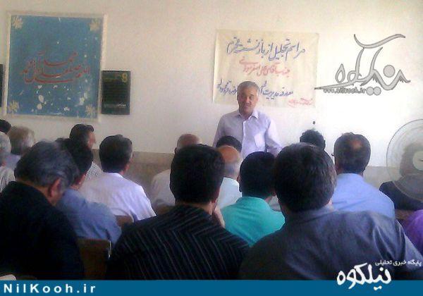 جشن بازنشستگی یک معلم خوب و مهربان در گالیکش / گزارش تصویری