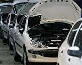 چه زمانی برای خرید خودرو اقدام کنیم؟