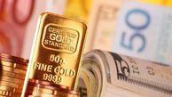 قیمت طلا، قیمت سکه، قیمت دلار و قیمت ارز امروز ۹۹/۰۸/۱۵؛ کاهش شدید قیمت طلا و ارز در بازار/ سکه ۱۲ میلیونی شد