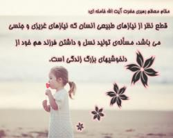 یکی از دلخوشیهای بزرگ زندگی؛ داشتن فرزند است