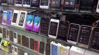 پیشبینی بازار موبایل در روزهای آتی