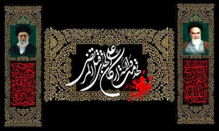 دانلود/ بنر جایگاه مسجد برای شب های قدر