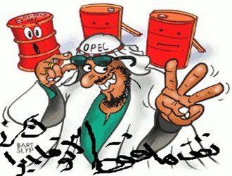 پیدا شدن یک مشتری دست به نقد برای تمام نفت عربستان