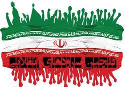 دانلود سرودهای کمیاب انقلاب اسلامی