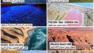 جاذبه های سیستان و بلوچستان دنیا را انگشت به دهان کرد! + عکس