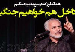 دانلود سخنرانی استاد حسن عباسی در دانشگاه مازندران(بابلسر)/20 اردیبهشت95